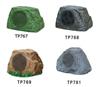 TP767-TP781园林草地仿真石头音箱