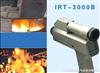 IRT-3000B红外测温仪
