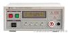 ZC7110/ZC7120程控耐压测试仪