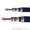 ZR-JVPV-3-5×3×0.75㎜²ZR-JVPV-3多对式计算机电缆