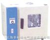 电热恒温培养箱。