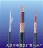 JVVP计算机安装电缆  JVVP-3×2×0.5㎜²