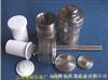 高压消解罐LTG-50,密封消化罐,消化器,消化罐水热合成反应釜