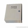 广州正和/ZH-A  专用防盗报警设备电源箱
