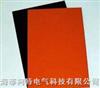 半导体玻璃布层压板