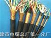 RVVP-5*1.5mm²RVVP双绞屏蔽电缆