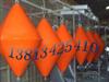 锚浮标 船用锚浮标 锚浮球 价格