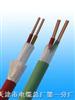 FV-105℃-2.5mm²氟塑料绝缘电力电缆FV-105℃、FV22-105℃高温电缆