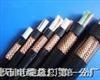 MKVVRP-14*1.5mm²矿用监测电缆MKVVRP矿用软芯控制电缆