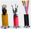 NH-VV22-3*16+1*10mmNH-VV22钢带铠装耐火电力电缆