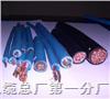PUYVP-10*2*0.4mm矿用监测电缆PUYVP矿用通讯电缆PUYVP