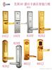 新的美国RF感应卡酒店智能电子门锁