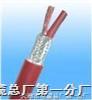 DJFP2V-7*2*1.0mm²DJFP2V氟塑料绝缘计算机电缆