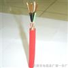 DJFVRP-7*2*1.5mm²DJFVRP-软芯计算机屏蔽电缆