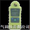 TPI770一氧化碳检测仪
