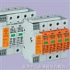 V25-B+C防雷模块V25-B+C/3+NPE-FS V25-B+C/1+NPE-FS OBO避雷器