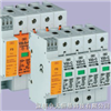 V20-C/4-AS V20-C/3+NPE-ASV20-C/4-AS V20-C/3+NPE-AS OBO带声光报警模块