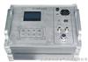 FSF6纯度分析仪