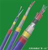 MHYBV-3*2*1.0mm²供应MHYBV矿用通讯电缆MHYBV电缆报价