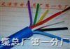MHYVR-3*2*1.5mm²供应电话通讯电缆MHYVR煤矿用电缆MHYVR