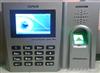 U260中控U260智能型会说话的指纹考勤机