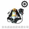 RHZK-5/30業安呼吸器