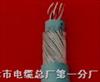 MHYA32-5*2*1.0mm²矿用钢丝铠装电缆有煤安证MHYA32 MKVV32 MHY32