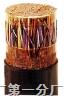 HYAT-30*2*0.5mmHYAT市内充油电话通信电缆厂家