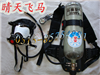 呼吸器 消防呼吸器 空气呼吸器 正压式呼吸器 空呼 厂家