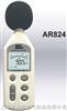 AR824噪音计_声级计
