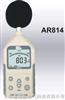 AR814噪音计