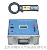 ZJDG-Ⅰ 直流接地电阻故障测试仪