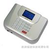 kl-Z4,kl- ZD4 中文液晶语音挂式消费机