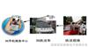 移动3G视频监控  3g无线视频监控 3g车载监控
