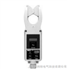 HCL-1000D高压钳形表