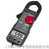 DCM600(日本三和)钳形电流表