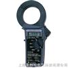 MODEL 2413F |日本共立 泄漏电流钳形表
