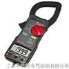 DCM2000(日本三和)钳形电流表