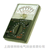 MODEL 1106 指针式万用表