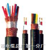DZR-DJYP3VP3-3*2*1.0mm²DZR-DJYP3VP3低烟无卤阻燃计算机电缆
