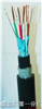 PTYAH-37*1.0mm国标信号电缆 PTYAH, PTYV PTY23