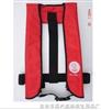 JS供应围巾式充气救生衣,气胀式救生衣,船用救生衣