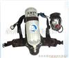 RHZK供应RHZX6.8/30正压式空气呼吸器,消防空气呼吸器