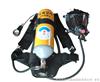 空气呼吸器 碳纤维呼吸器 RHZK 6/30 正压式呼吸器 自给式呼吸器 正压式空气呼吸器 厂家