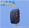 电动门无线遥控器