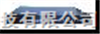 閉路電視監控系統/八路畫面處理器 庫號:M366730