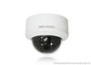 DS-2CD793PF(NF)-E(I)4CIF 1/3'' CCD 超低照度日夜型防暴半球网络摄像机