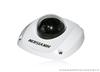 DS-2CD7133-EVGA 1/4'' CMOS日夜型防水防暴迷你半球网络摄像机