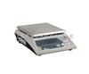 JZC-XXC/XXE可连接电脑新型便携式电子桌秤