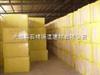 河北屋頂保溫岩棉板//彩鋼房專用保溫棉